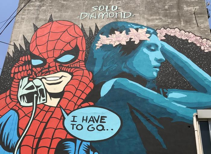 Solo & Diamond