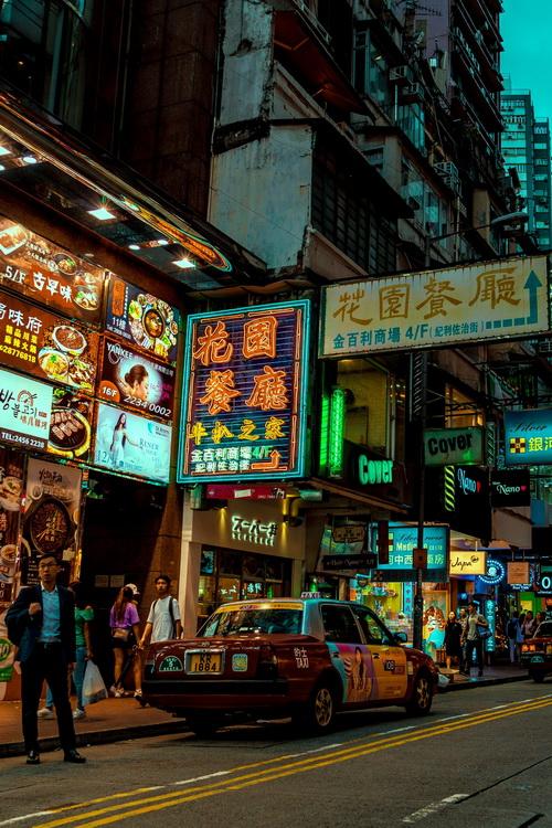 Hong Kong. Foto: Franciz.